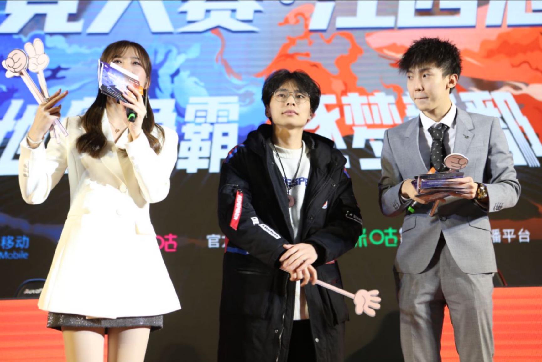 冠军揭晓!动感地带5G电竞大赛江西总决赛圆满收官