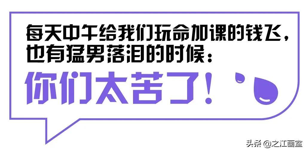 「永康六中」徐裔婷独白:从不学无术,到中国美院小圈录取