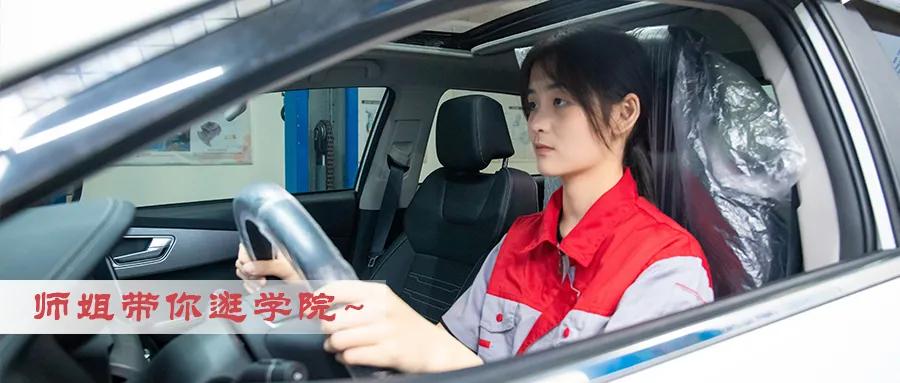 """广州姐妹杨南职业技术学院来了!带你进入充满活力的""""硬核""""大学"""
