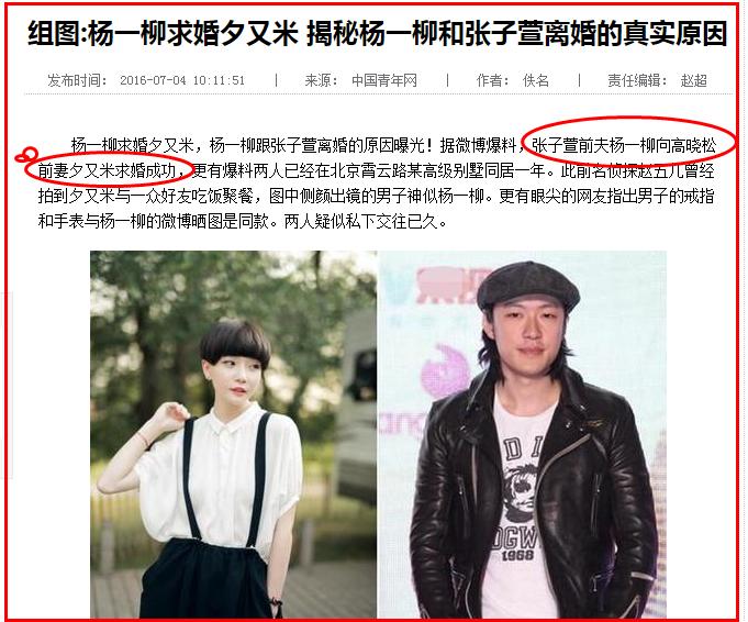 《你好,李焕英》火了,陈赫却因为两个离婚的女人,被骂个不停