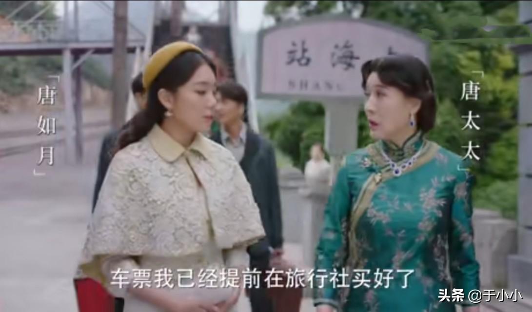"""《旗袍美探》中苏雯丽出手总是很""""豪横"""",她到底有多少家底?"""