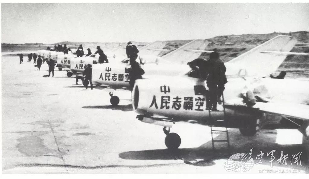 71岁,人民空军生日快乐