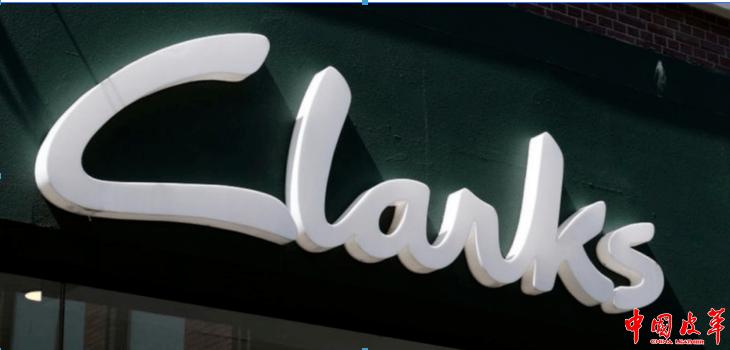 世界著名的鞋类公司克拉耶丝取代了人