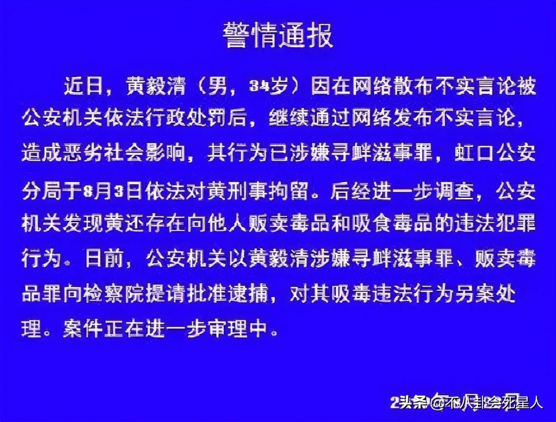 前夫在家装20多个监控,怀孕6月还被打,黄奕离婚是捡回一条命