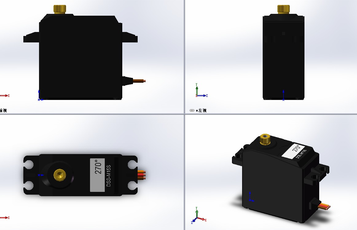 DSS-M15S 270伺服电机造型3D图纸 Solidworks设计 附STEP IGS