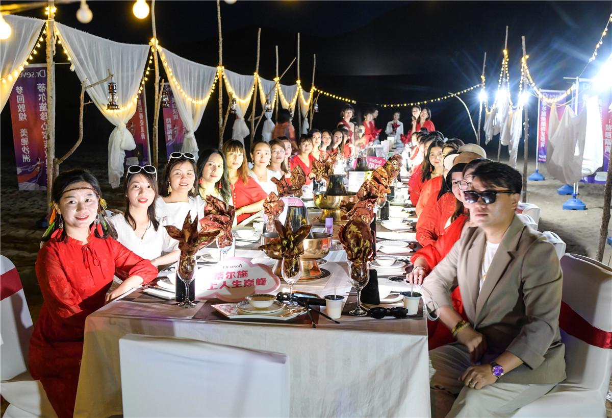蒂尔施姜心家族7.11年会敦煌游学活动在敦煌目标露营基地成功举办