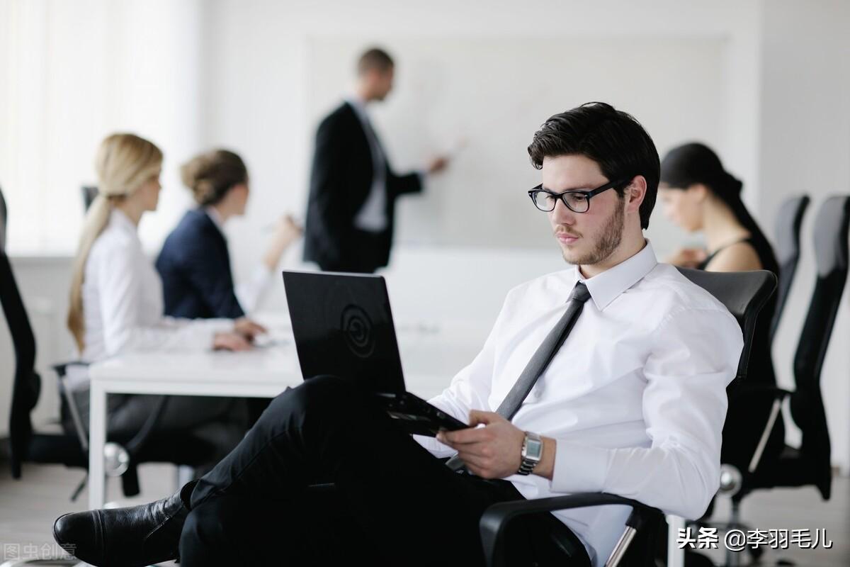职场中,为什么老实人做的工作越多,却越不被重视?