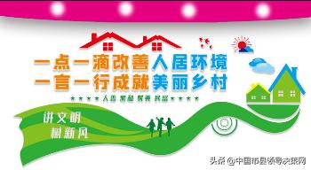 江苏响水县老舍中心社区强化学习文化知识 提升党员干部能力素质