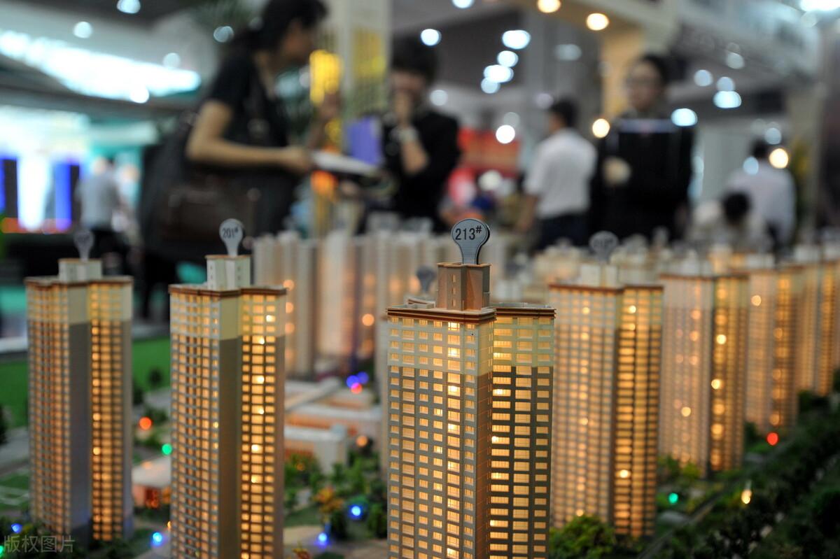 房价未来是涨是跌?中国房价已经见顶了吗?