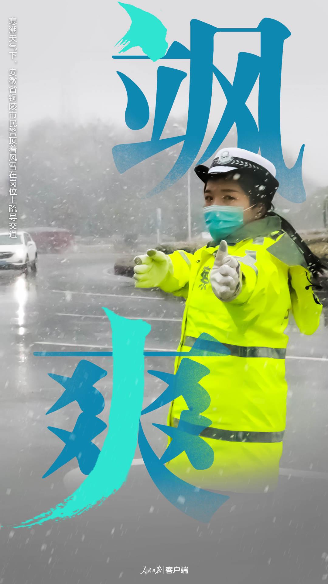 【110警察节】人民警察,真帅!