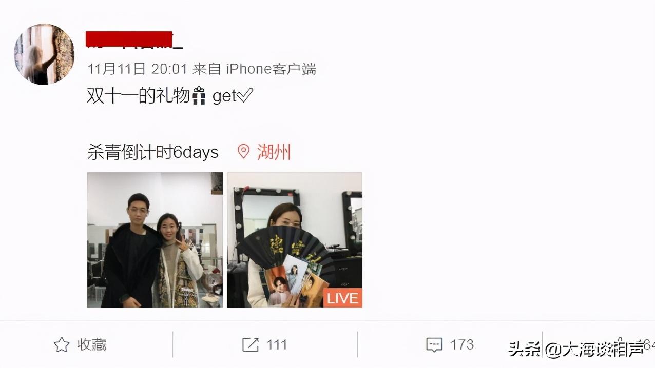 秦霄贤新电影即将杀青,合作尹正、邓家佳,他还有必要说相声吗?