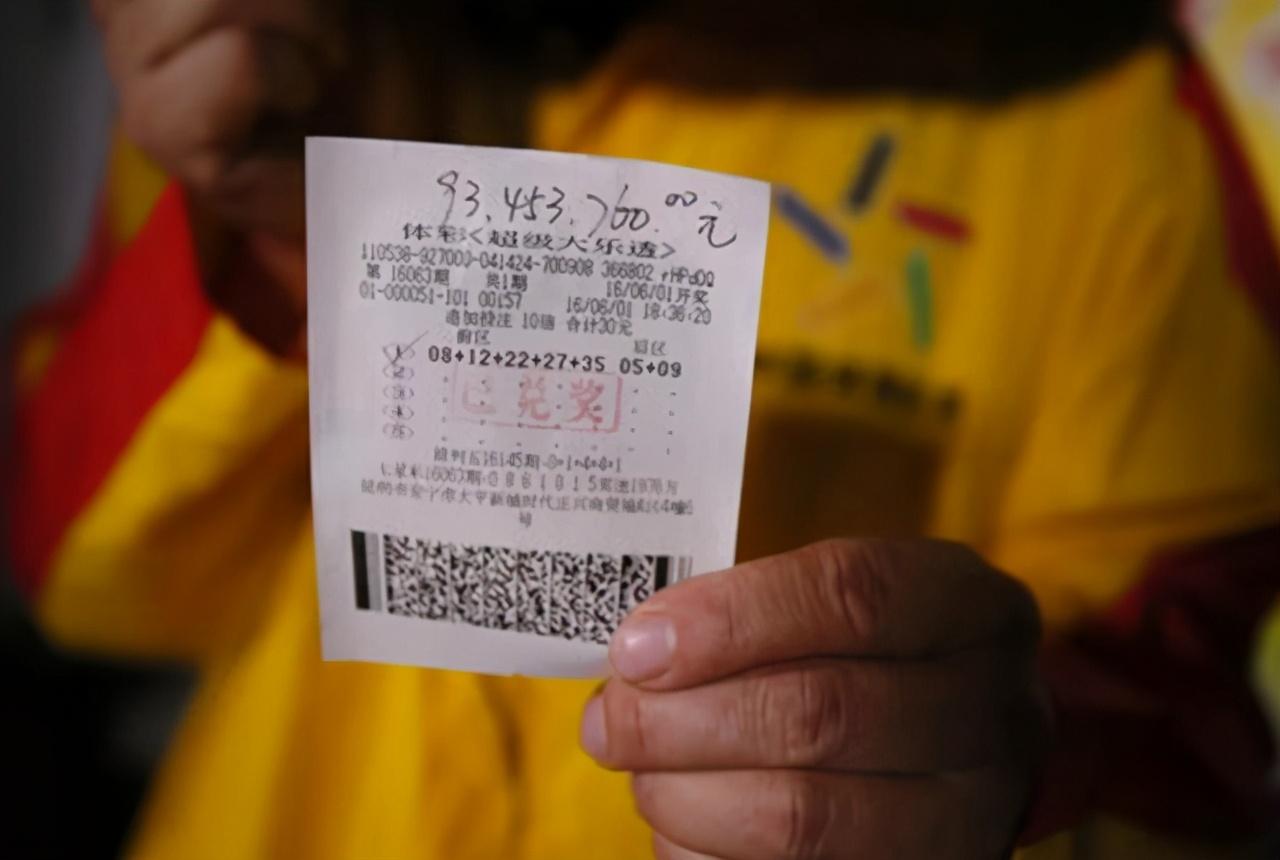 """别再交""""智商税""""了!所谓彩票走势图9成人被它骗过?"""