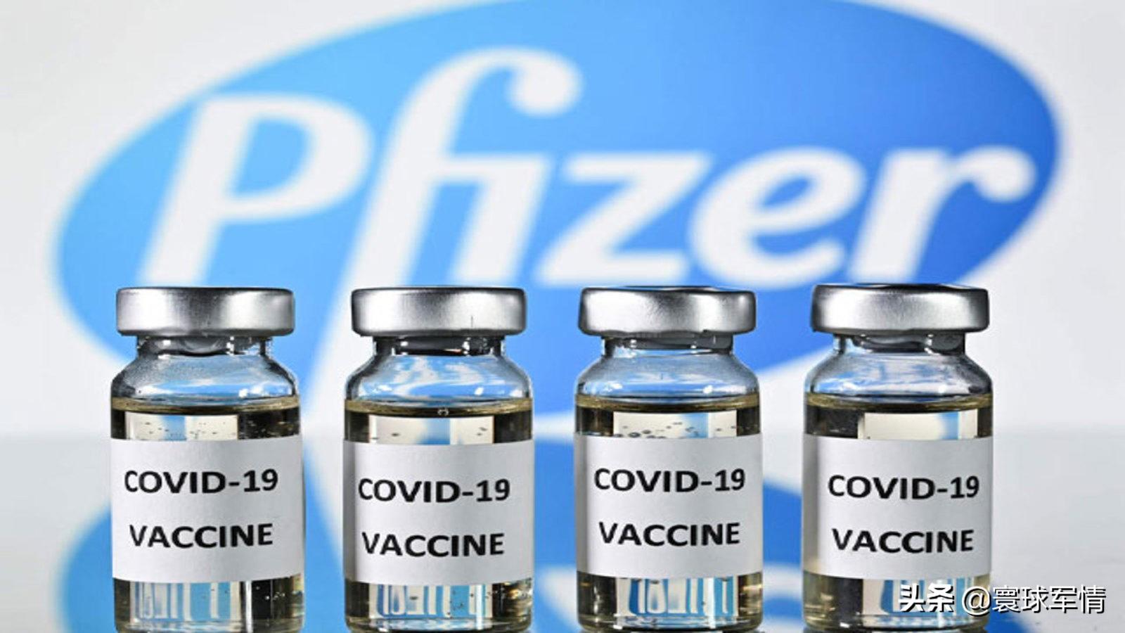 美国日新增确诊21万例,救命疫苗欲命名