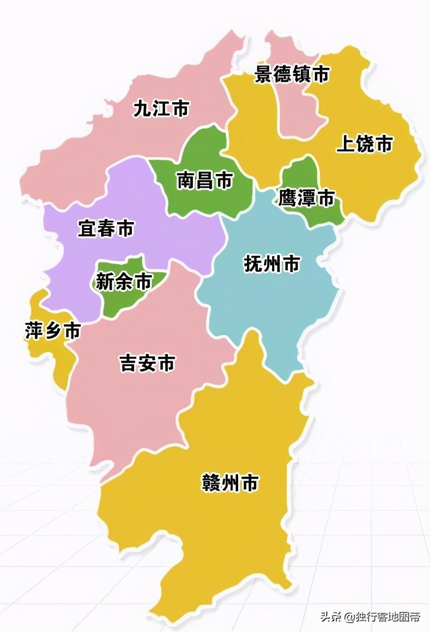 江西新余面积非常小,地名是怎么来的?