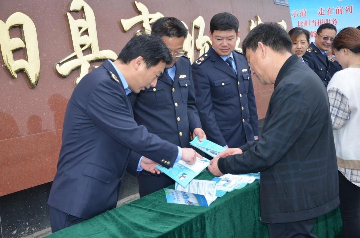 江苏射阳县市场监管局开展知识产权日活动系列活动