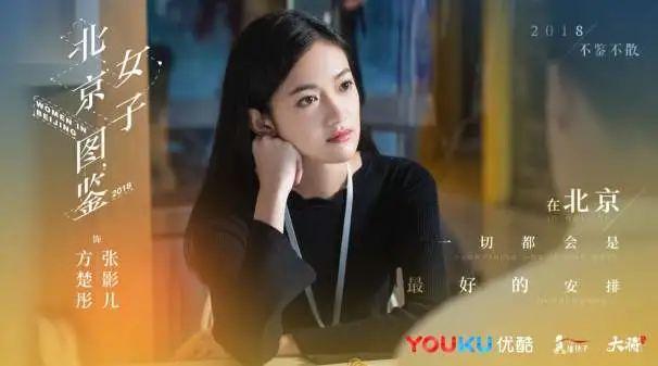 《延禧攻略》演青莲被凌辱惨死!方楚彤俏丽妩媚魅力足