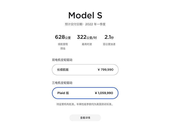 宝骏发布全新旅行车;广汽传祺GS8采用丰田混动系统