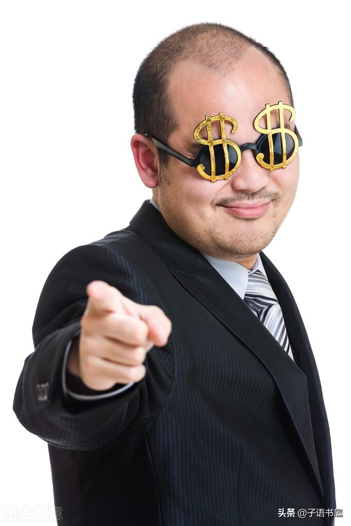 人性就是:奢华背后的廉价,穷人穿上奢侈品,也会变成地摊货