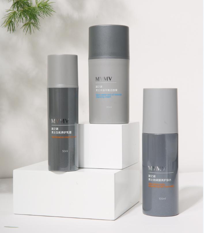 五款男士护肤套装,为肌肤搭配好成分和剂量,让男士护肤更加方便