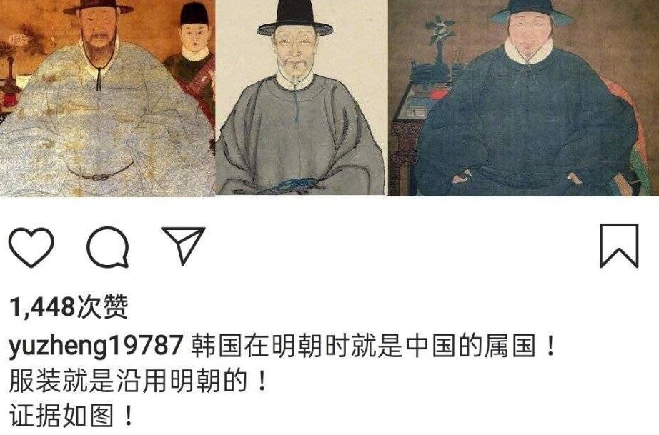 恶心!申惠善新剧《哲仁王后》价值观扭曲,随意篡改儒学经典