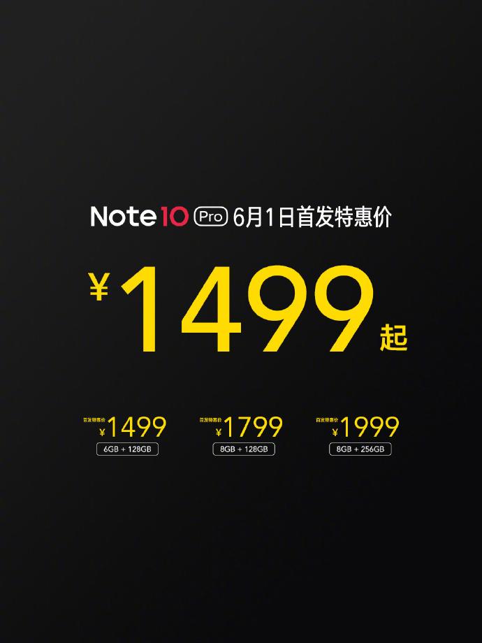 1499 元至 1999 元,Redmi Note 10 Pro 正式发布