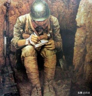 """一等功臣犧牲前,收到女友分手信,英雄回信僅一個符號""""〇"""""""