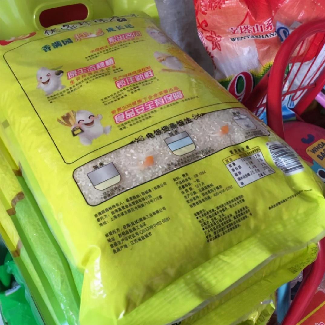 袋装米、散装米哪种好?区别挺大 弄懂了再买 买对了做米饭才