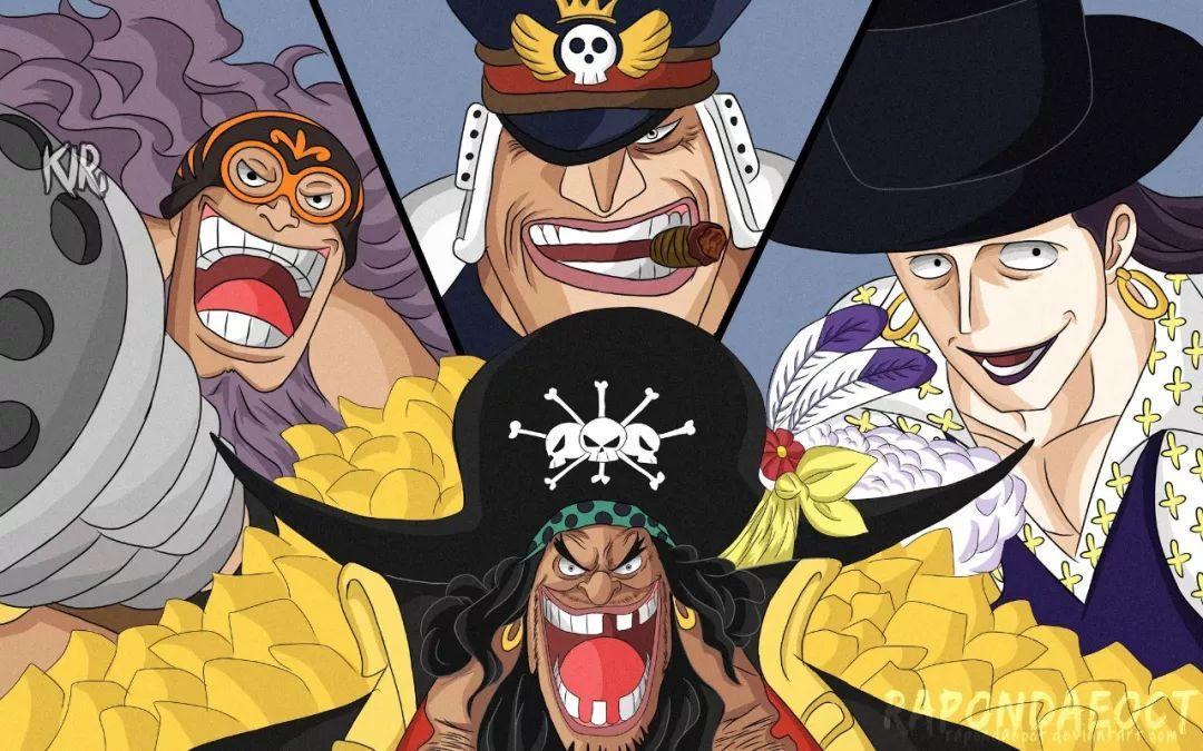 海賊王:為什麼有人認為白胡子手下的三大戰力最弱?其實都是錯覺
