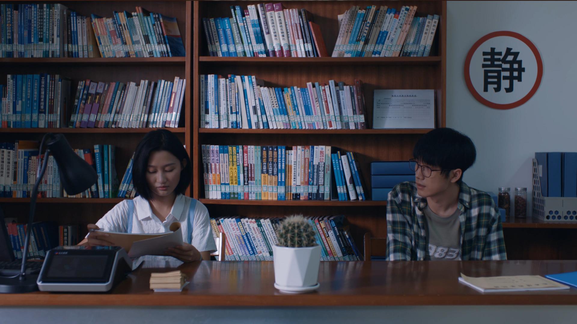 网剧的又一股清流,青春爱情题材《我爱你》有不可忽略的三大看点