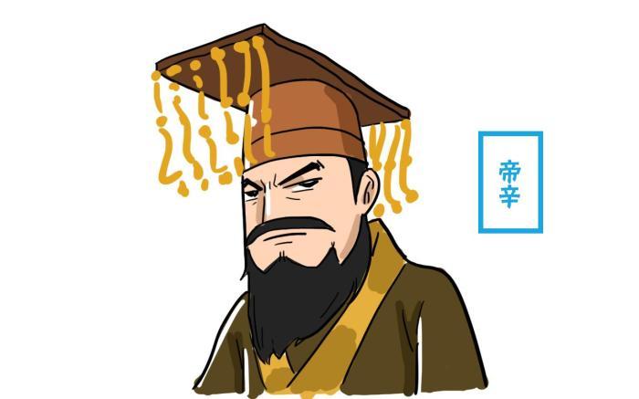 殷纣王是个怎么样的人?为何纣王会成为暴君