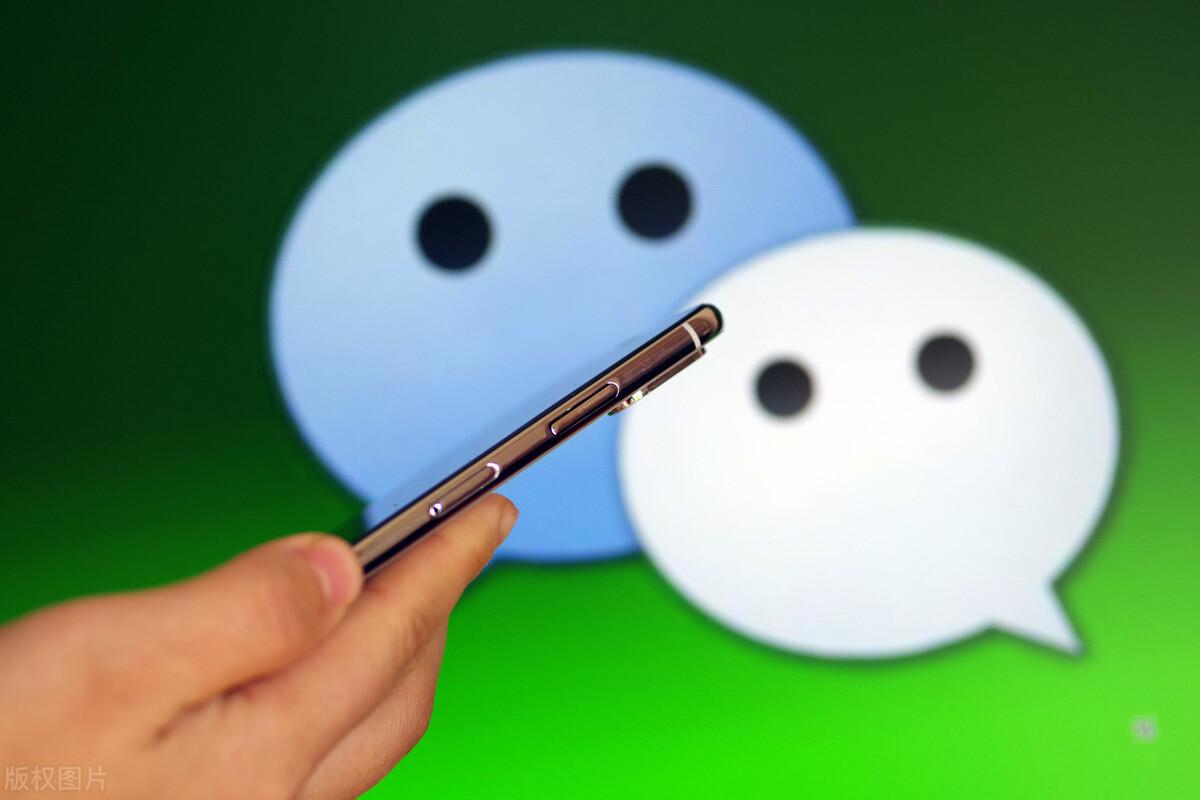 微信又迎来重磅更新,你期待的功能,这次终于来了