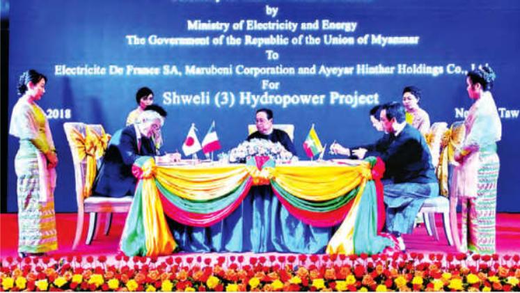 跨国和区域性企业暂停在缅甸的大型项目
