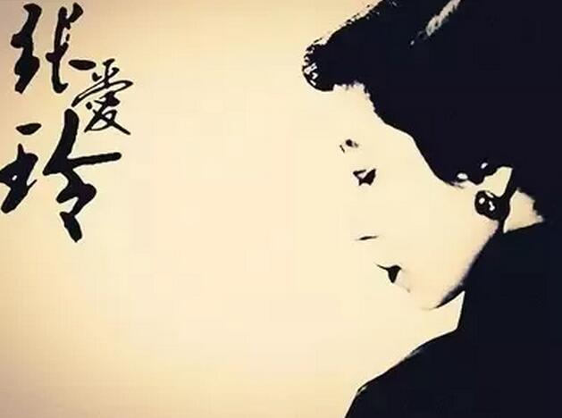 """张爱玲《心经》,""""扭曲""""爱情中的警示:爱有时也会是一种伤害"""