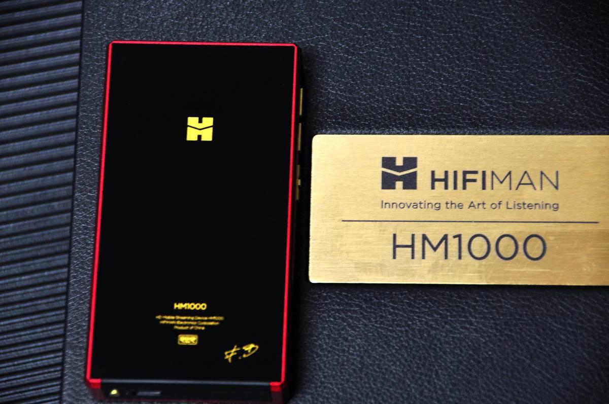 HiFi未来已来,做好入手HIFIMAN HM1000了没?