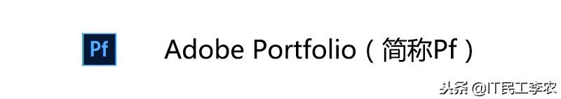 Adobe手机软件合集,你使用过许好几个?