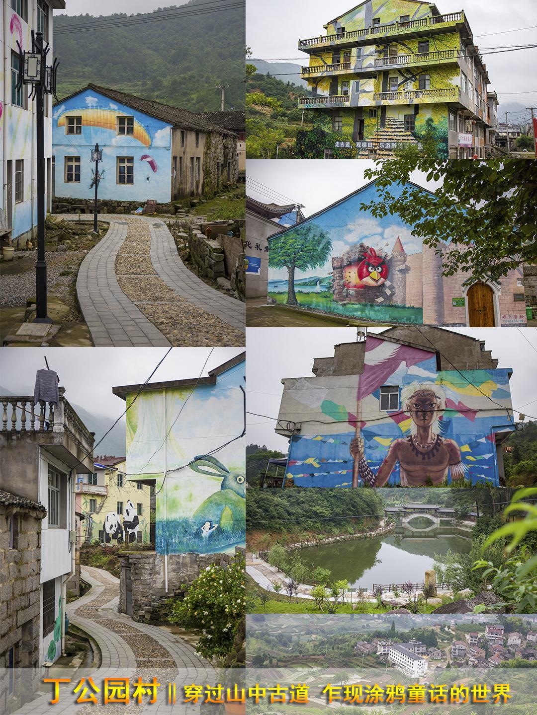 浙江8处小众古村落,无需门票,自驾游玩私藏了最美的景色