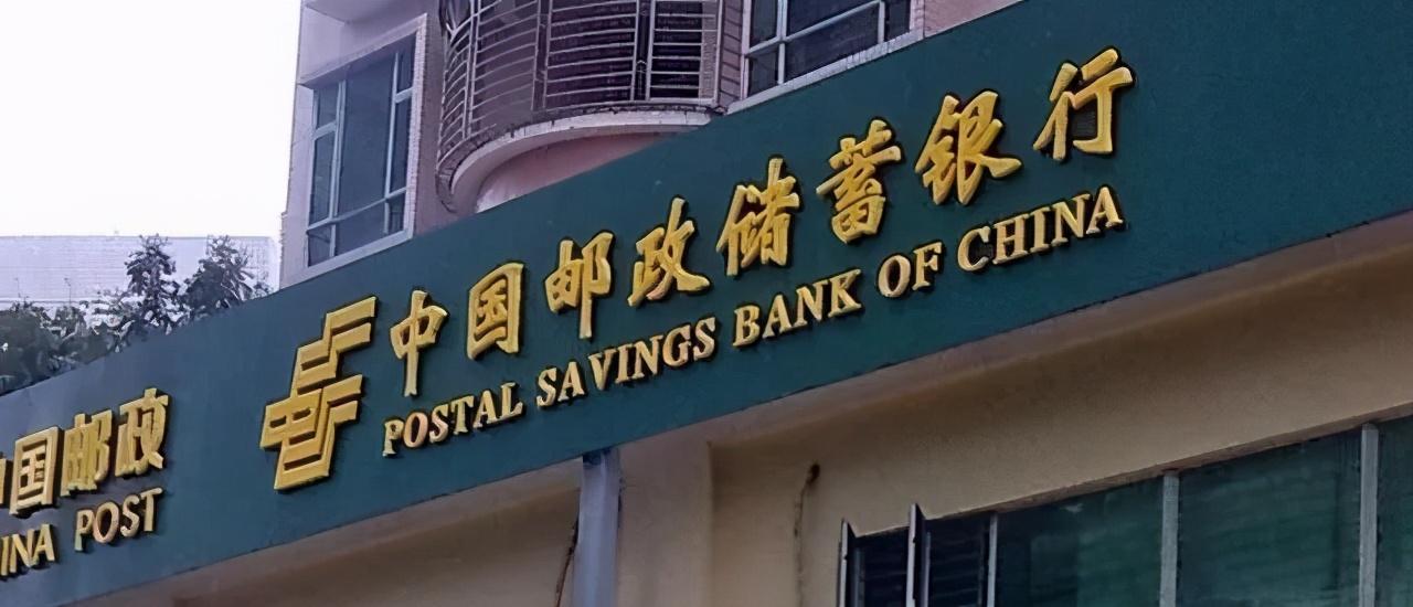 这三类银行卡要被清理了?卡里有钱也不行,持卡者们要注意了