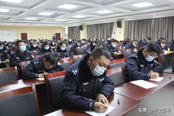 富平县公安局开展青年民警公文写作大比武活动
