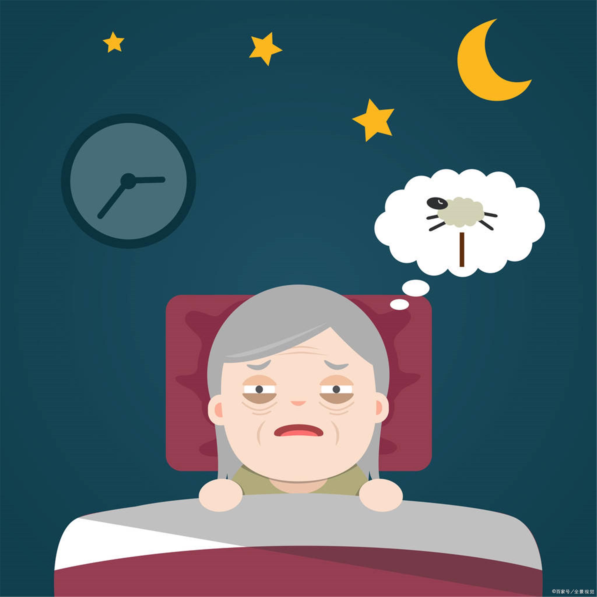 为什么晚上老是睡不着?怎么办?