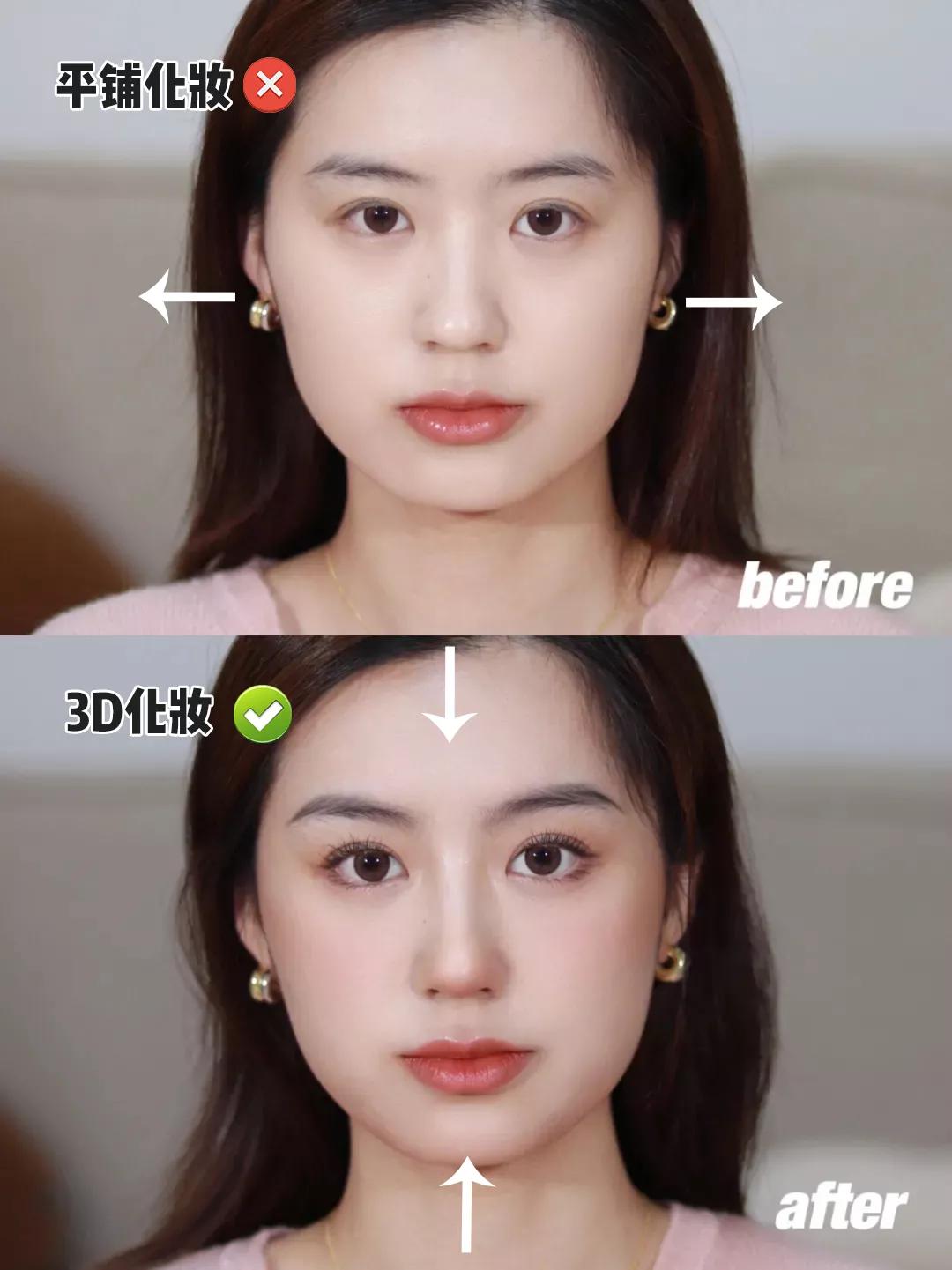 """新手化妆别贪多!记住这4个步骤,5分钟就能让你""""光彩照人"""""""