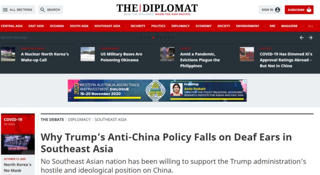 印尼前外长:美国在东南亚反华没戏