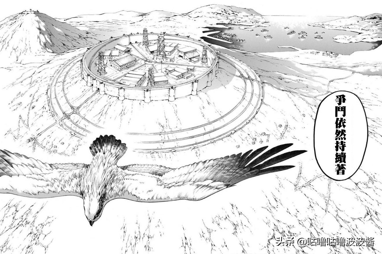 進擊的巨人:艾倫滅世計劃有哪些BUG,艾爾迪亞能否獲得自由?