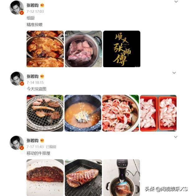 在《密室大逃脱》里张若昀自曝陪吃月子餐胖了10斤,