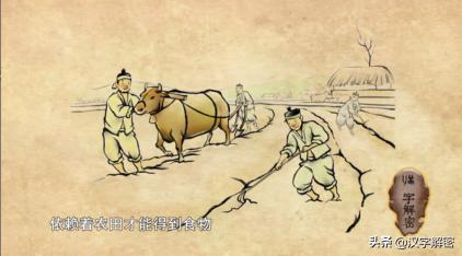 """古话:""""荣归故里"""",中国人都在用,却很少人知道出处"""