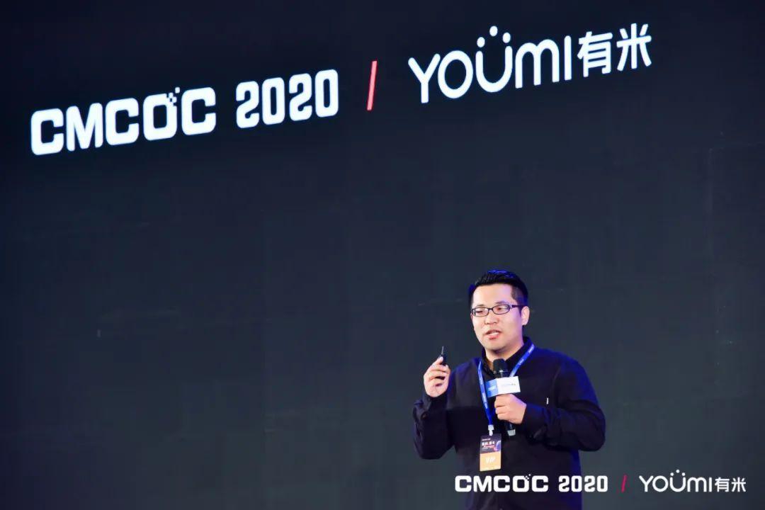 """""""重构·增长""""2020第三届移动广告优化增长大会举办圆满成功"""
