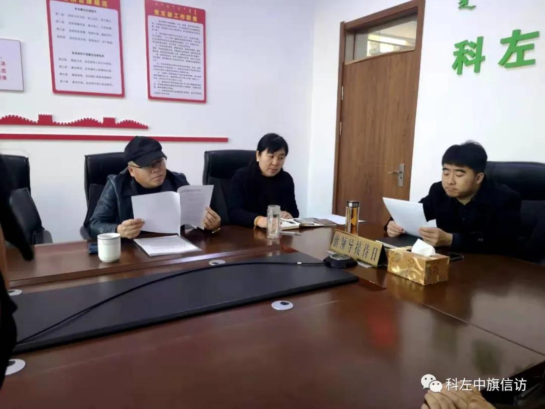 科左中旗政府党组成员徐泽敏接待来访群众