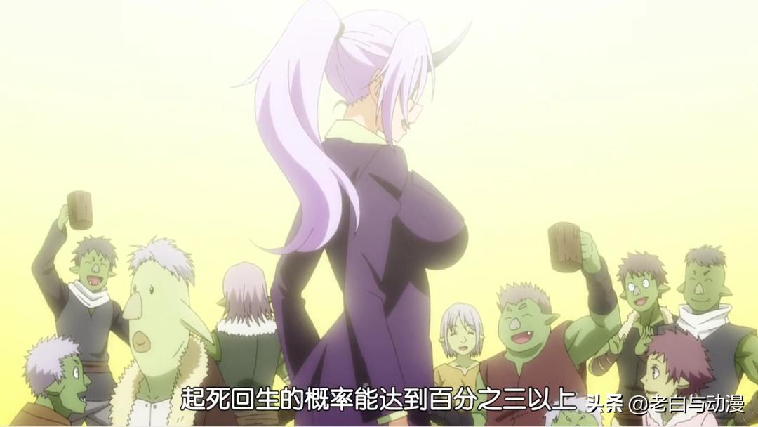 轉生成史萊姆:紫苑死萌王怒,愛蓮送來希望,紫苑將有望復活