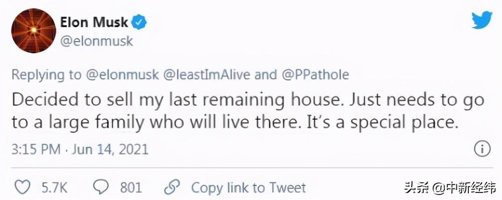 马斯克:决定卖出最后一套房产 正在租房住