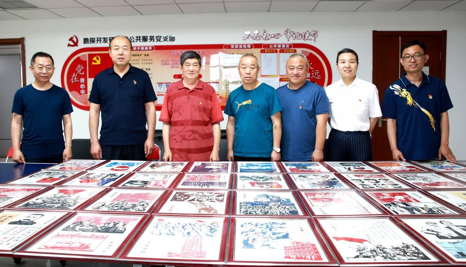 天津滨海:主题党日有特色 党史学习明初心