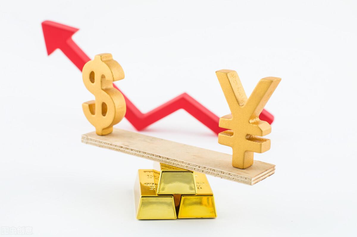 央行放弃汇率目标?人民币不断升值,对我们的钱袋子有何影响?